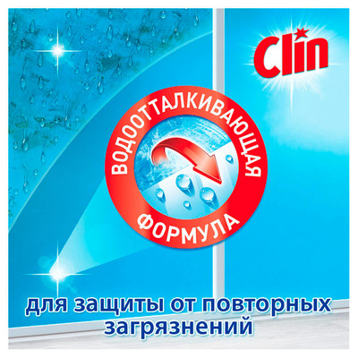Средство для стекол Clin 500мл мультиблеск тригер