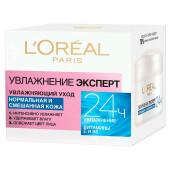 Крем лореаль увлажнение эксперт 50 л д/нормальной и смешанной кожи