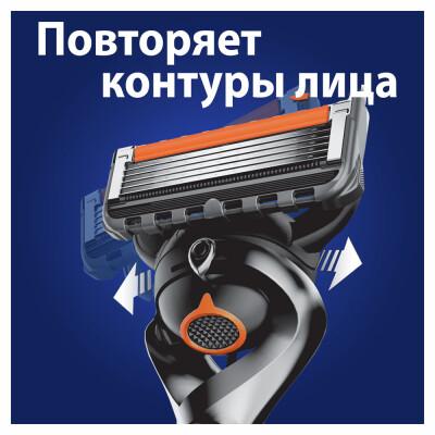 Станок Gillette Fusion ProGlide фиксболл с 1 кассетой