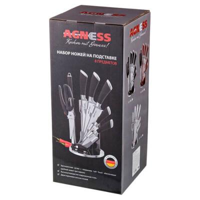 Набор ножей 8пр Agness нержавеющая сталь силиконовые ручки