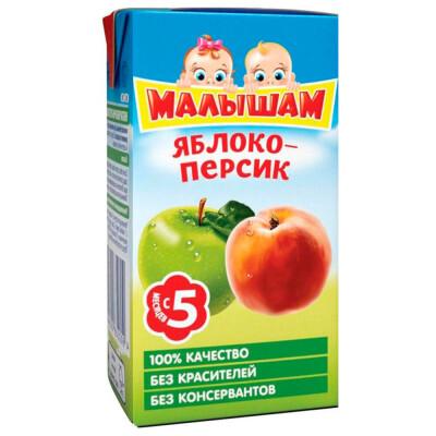 Нектар Малышам 125мл яблоко персик с 5 месяцев