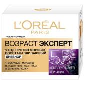 """L'Oreal Paris Дневной антивозрастной крем """"Возраст Эксперт 55+"""" против морщин для лица, восстанавлив"""