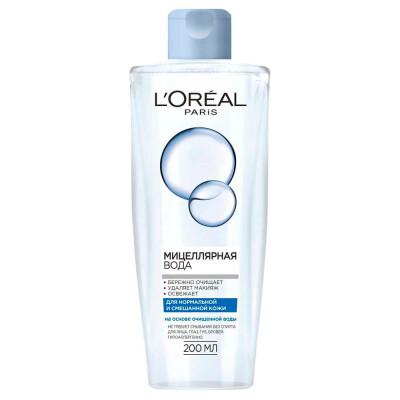 L'Oreal Paris Мицеллярная вода для снятия макияжа, для нормальной и смешанной кожи, гипоаллергенно,