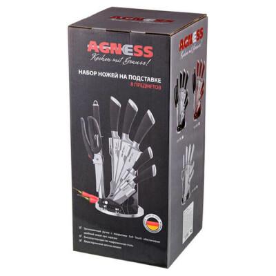 Набор ножей 8пр Agness нержавеющая сталь силиконовые ручки 911-501
