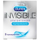 Презервативы Durex 3шт инвисибл ультратонкие