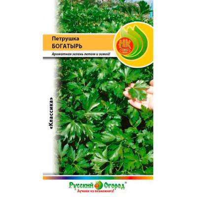 Семена пряных трав Петрушка листовая Богатырь 2г