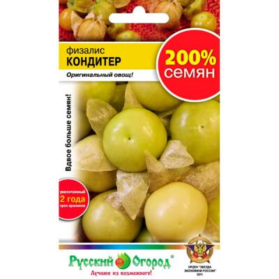 Семена Физалис Овощной кондитер 0,3г