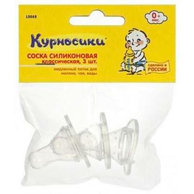 Соска Курносики 3шт 0+ силикон 12055