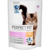 Корм для кошек Perfect Fit 650г для котят с курицей