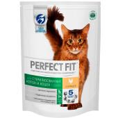 Корм для кошек Perfect Fit 650г для кастрированных котов и стерилизованных кошек с курицей