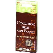 Масло для волос ореховое DNC 3*15мл против выпадения