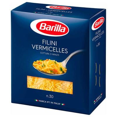 Макароны Barilla 450г филини