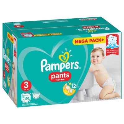 Трусики-подгузники Pampers Pants 120шт 6-11кг мега 3