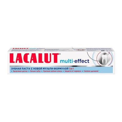 Зубная паста Lacalut 75мл мультиэффект