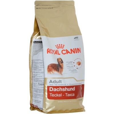 Корм для собак Royal Canin 1,5кг для собак породы такса с 10 месяцев