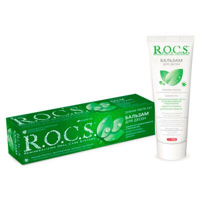 Зубная паста R.O.C.S. 75мл бальзам для десен