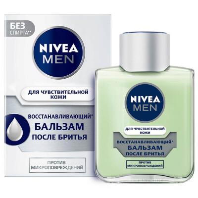 Бальзам после бритья Nivea 100мл восстанавливающий для чувствительной кожи