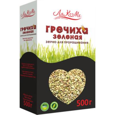 Зерно для проращивания ЛаКоМе 500г гречиха