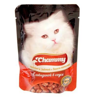 Корм для кошек Chammy 85г с говядиной в соусе