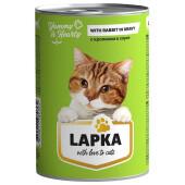 Корм для кошек Лапка 415г с кроликом в соусе ж/б