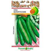 Бобы белорусские 10г 306200