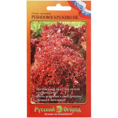 Семена листового салата Рубиновое кружево-нк 1г 797409