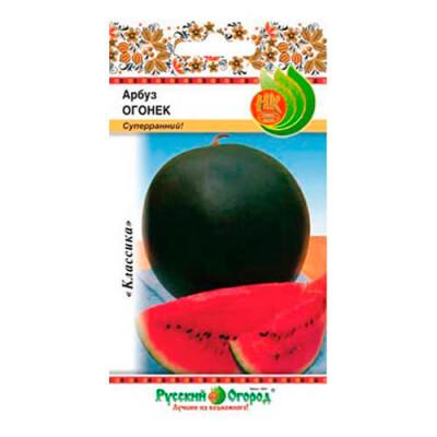Семена арбуза Огонек 1г 304402