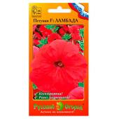 Цветы петуния ламбада f1 10шт р/о
