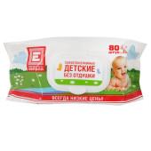 Салфетки влажные Европа детские 80шт без запаха