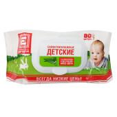 Салфетки влажные Европа детские 80шт алоэ вера