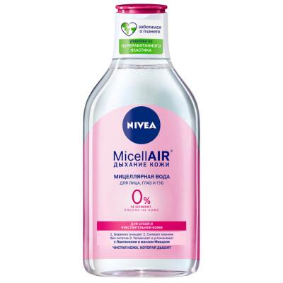 Мицеллярная вода Nivea 400мл для сухой и чувствительной кожи