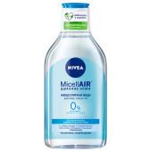 Мицеллярная вода Nivea 400мл освежающая 3 в 1