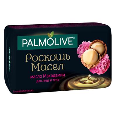 Мыло Palmolive 90г роскошь масел с маслом макадамии