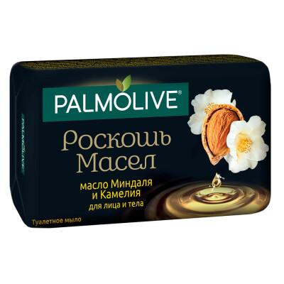 Мыло Palmolive 90г роскошь масел с маслом миндаля и камелии