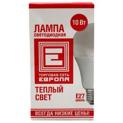 Лампа светодиодная Европа 10Вт а60 Е27 теплый свет