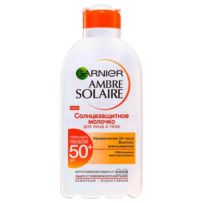 Молочко амбр солер 200мл spf 50+ солнцезащитное с маслом карите для лица и тела