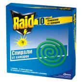 Спирали рейд 10шт от комаров