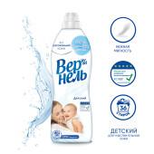 Кондиционер 910мл Vernel детский