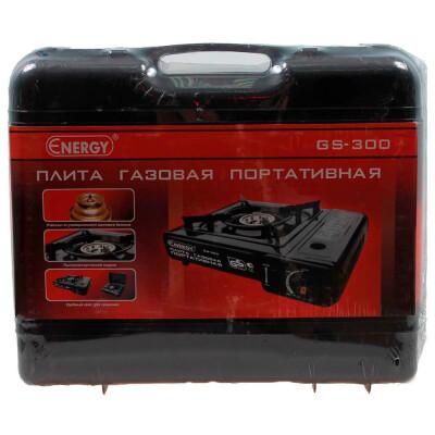 Плита газовая портативная энерджи кейс gs-300 146004
