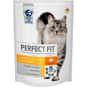 Корм для кошек Perfect Fit 650г для кошек с чувствительным пищеварением с индейкой