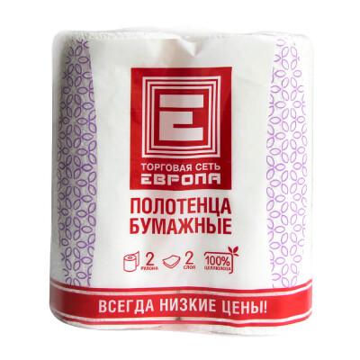 Полотенца бумажные Европа 2шт двухслойные