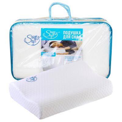 Подушка Save&Soft для сна с эффектом памяти 50*30*10/7см сумка из пвх