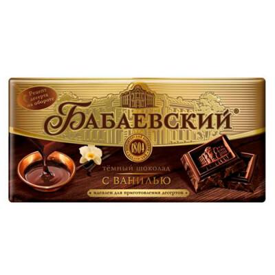 Шоколад Бабаевский 180г темный с ванилью Красный Октябрь