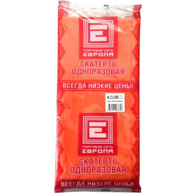 Скатерть Европа оранжевая 110х140мм