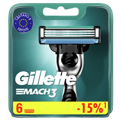 Кассеты Gillette Mach3 6шт мужские