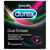 Презервативы Durex 3шт интесив рельефные с гелем-смазкой