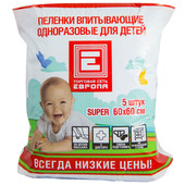 Пеленки одноразовые Европа 5шт детские 60*60см