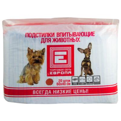 Подстилки впитывающие для животных Европа 20шт 60х40см п60/40 20е
