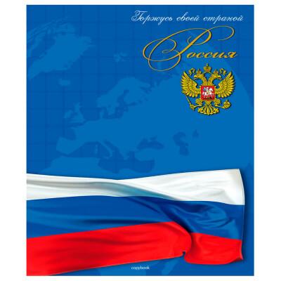Тетрадь 48л клетка Проф-Пресс  наша страна 48-2450/48-9999/48-9000/48-1905