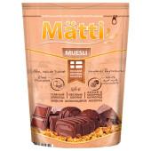 Мюсли Matti шоколадное ассорти 250г дой-пак